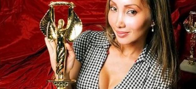 Les plus grandes stars du porno français: Katsuni